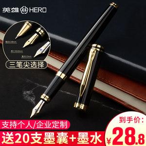 英雄钢笔可替换练字美工男士尖墨囊