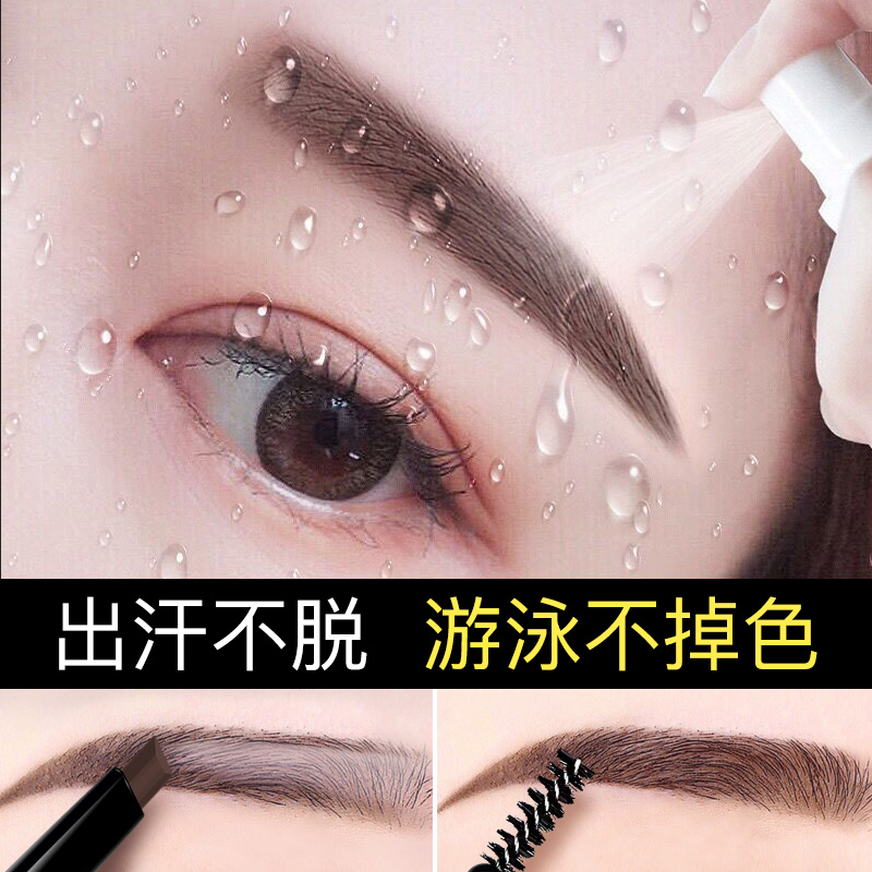 Fine eyebrow pencil waterproof, durable and non decolorizing genuine female anti perspiration natural grey deep coffee with distinct roots beginner black