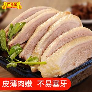 广福泉金陵桂花风味徽州特产盐水鸭
