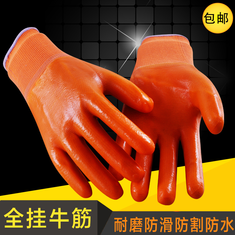 Special price extra thick PVC full hang labor protection gloves waterproof full dip oil resistant wear resistant full glue working gloves
