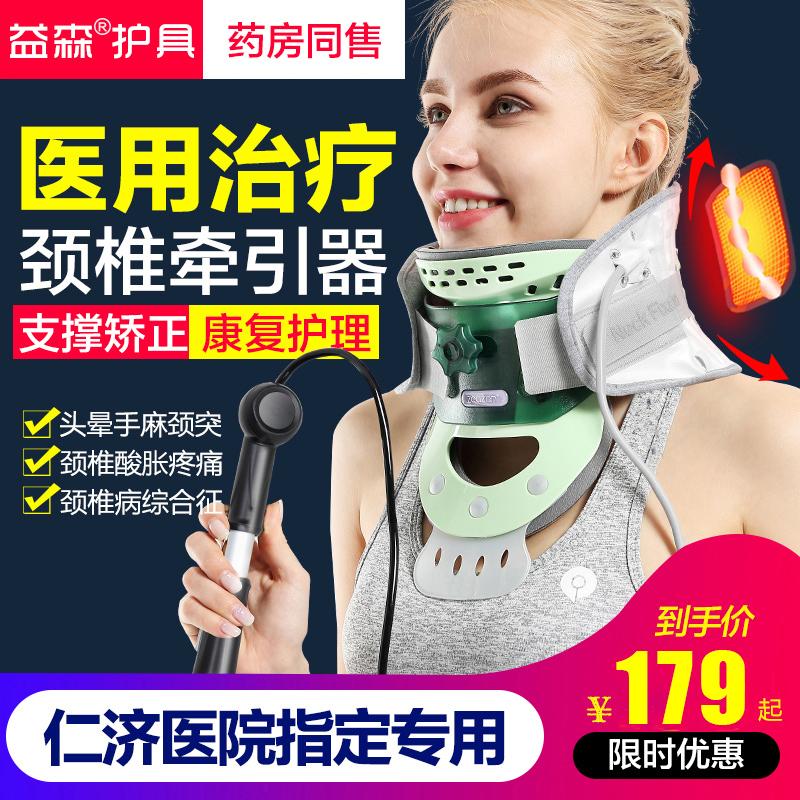 颈椎牵引器颈托家用拉伸病颈部理疗仪治疗带充气护颈矫正劲椎医用