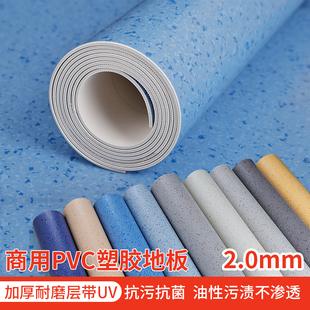 PVC地板地胶塑胶地板地板革 地板革加厚耐磨 地板贴ins网红地板胶