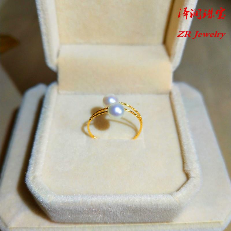 18K Japanese natural seawater pearl Akoya ring elastic ring adjustable double bead mini light bulb white transparent powder