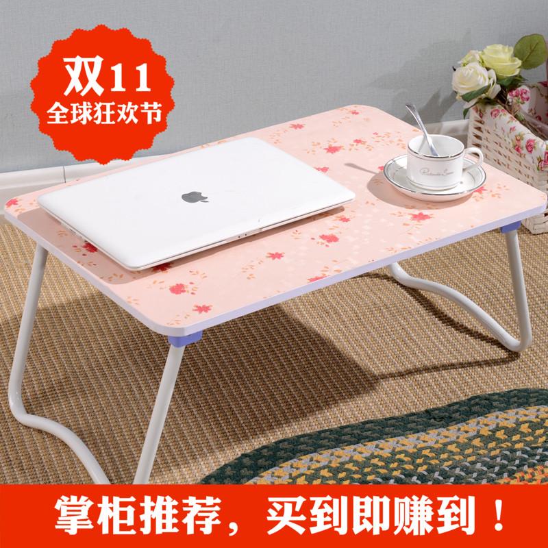 Компьютерный стол комната с несколькими кроватями ручка помните, что это сложить легко студент запись письменный стол мобильный бездельник сделать стол кровать небольшой стол