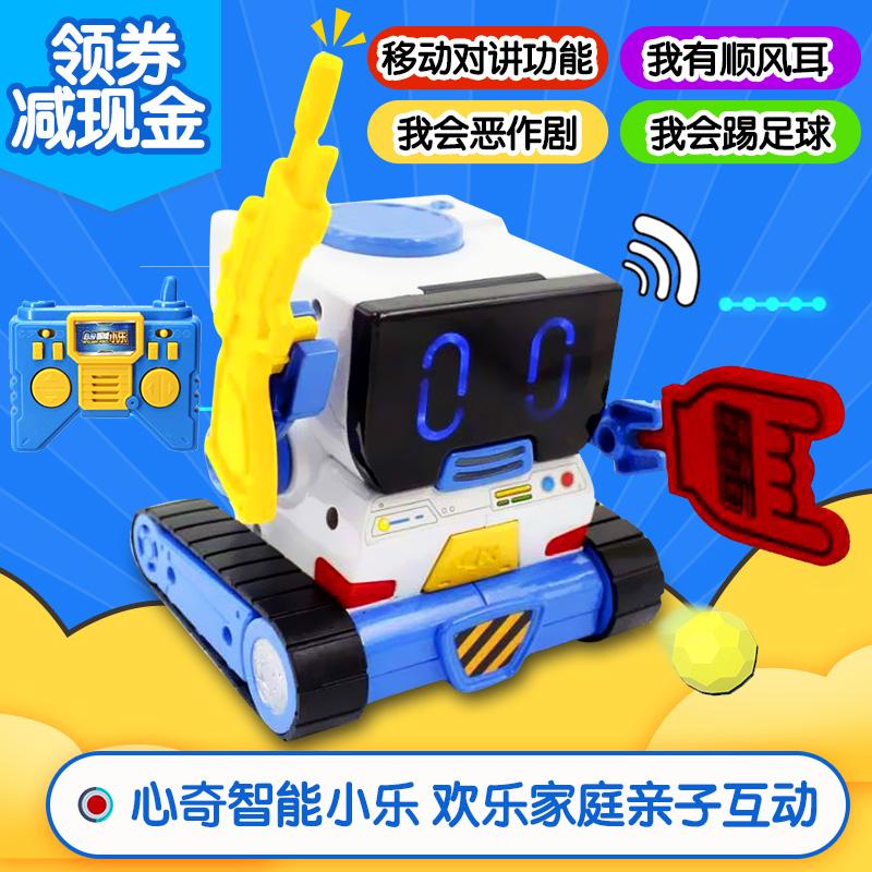 Роботы игровые Артикул 603499034106