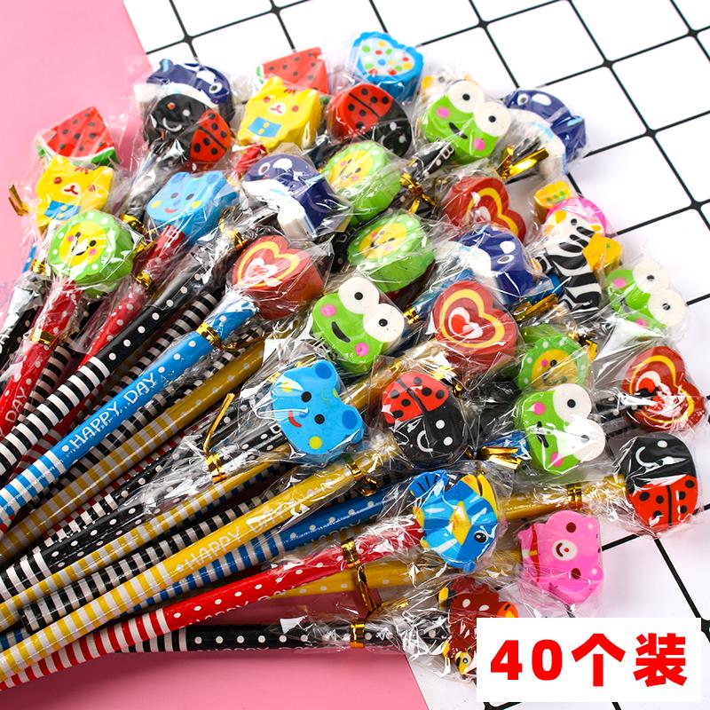 40个装铅笔儿童学习用品小学生奖品礼品带橡皮擦文具幼儿园奖品