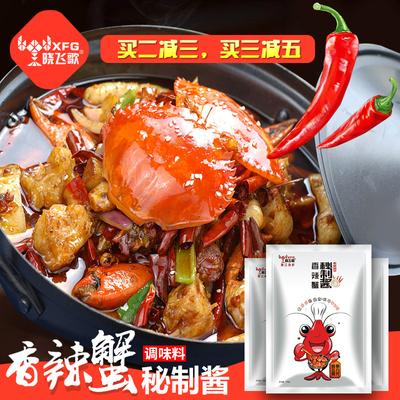 晓飞歌香辣蟹调料130g大闸蟹调料炒螃蟹梭子蟹酱料肉蟹煲商用配方