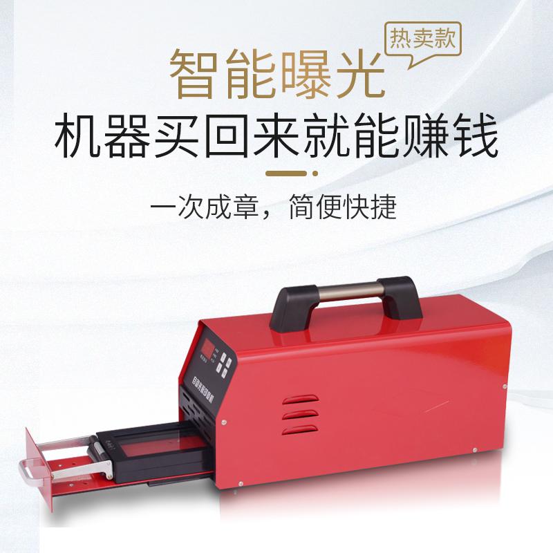 Оборудование для лазерной гравировки Артикул 554824879251