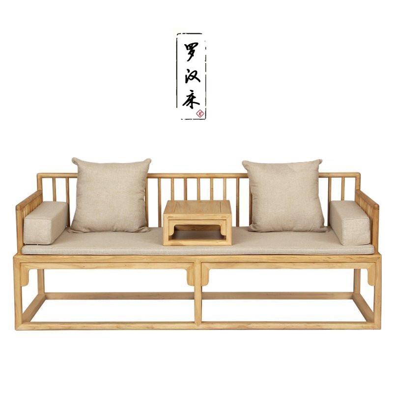 Ocean кровать дерево мебель старый вяз новый китайский стиль многофункциональный диван простой краски алтарь смысл красота диван три образца