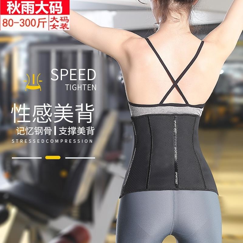 束腰绑带收腹带女产后瘦肚子塑腰塑身衣美体健身瘦身运动透气腰封(用67.23元券)