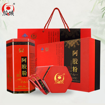 East Gum City Gum Powder 500g gum ms. Ejiao gum Block Raw powder ready-to-eat instant powder gelatin gift Box