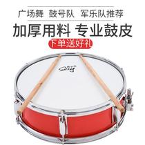 小军鼓乐器学生少先队鼓大人鼓号队双音鼓儿童仪仗队表演鼓