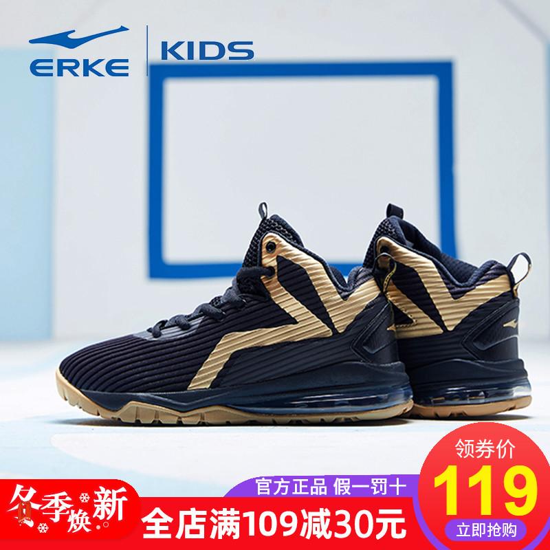 鸿星尔克童鞋 男童篮球鞋2019新款秋冬款气垫鞋中大童儿童运动鞋