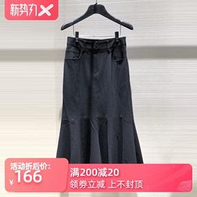 希哥弟思媞2020秋冬女装新款半身裙