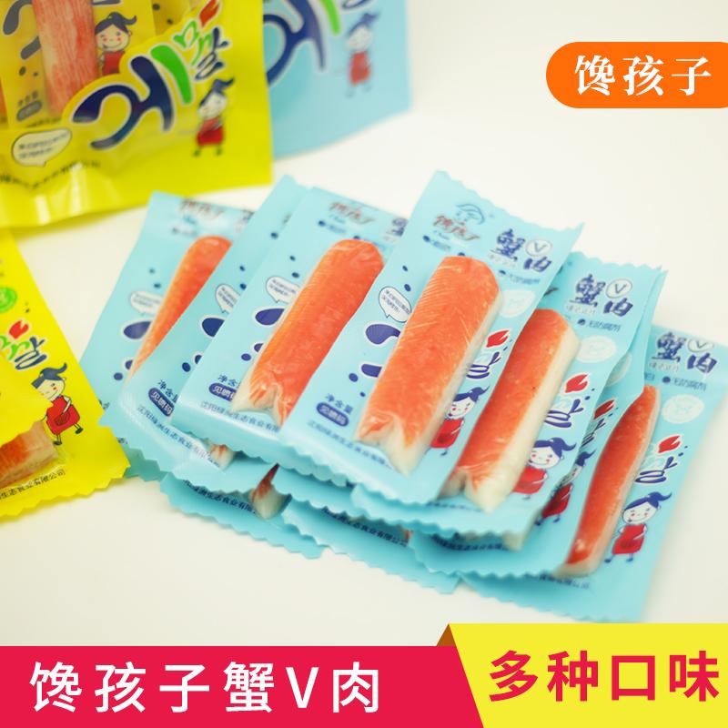 网红零食独立包装原味蟹棒即食手撕蟹柳低脂办公室休闲食品96g