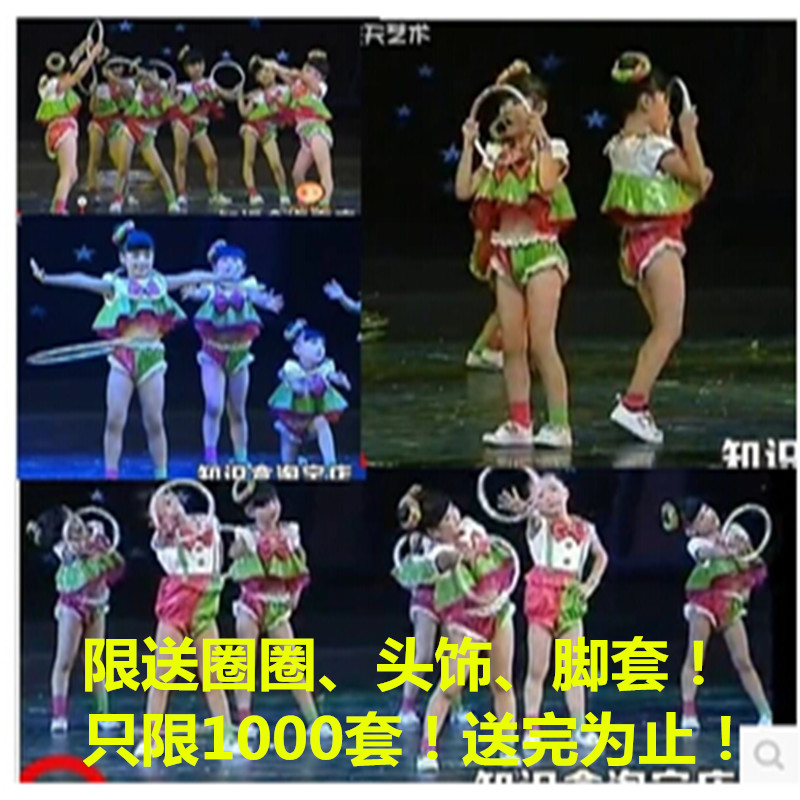 Small lotus style circle music performance costumes, childrens dance costumes, kindergarten boys and Girls Chorus clothes to send the circle
