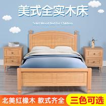 纯实木儿童床1.35米男孩全红橡木原木色女孩公主床美式单人床环保