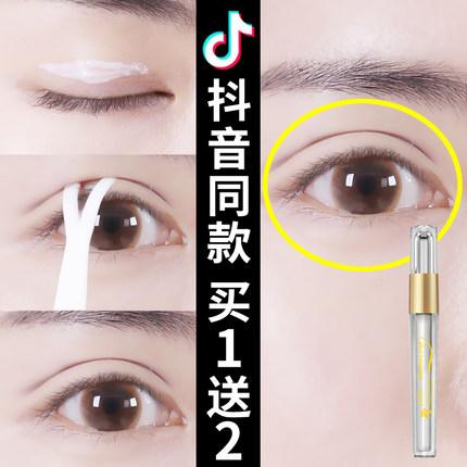 双眼皮定型霜持久自然无痕隐形贴非永久胶水韩国大眼神器精华液女