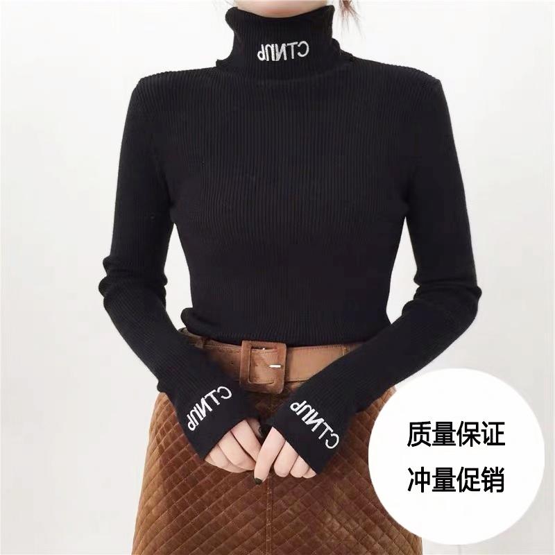 秋冬季新款字母黑色紧身时尚高领加厚套头打底针织衫短款毛衣女式