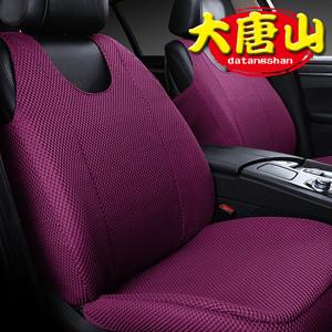汽车坐垫全包围座垫夏透气专用座椅套马甲式背心坎肩座套四季通用