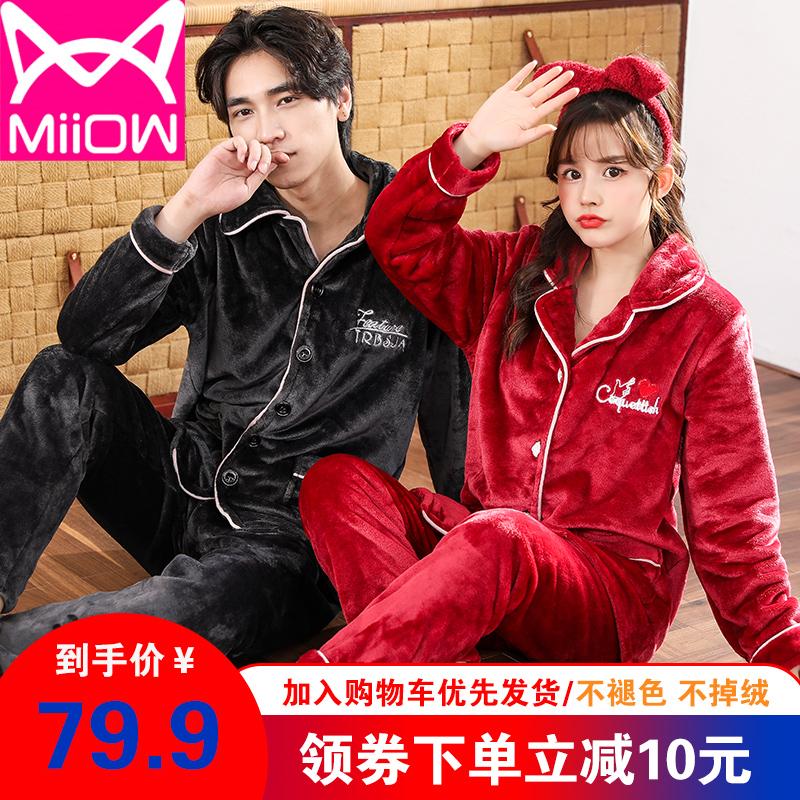 【两件套】猫人情侣法莱绒睡衣家居服