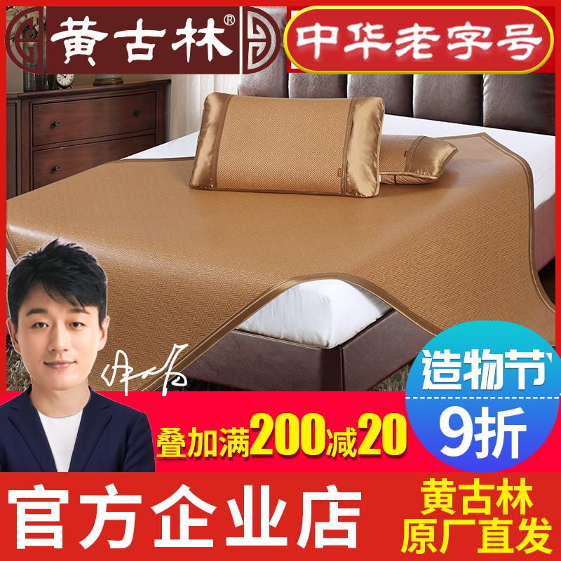 Декоративные одеяла и подушки / Прикроватные коврики Артикул 529148095541
