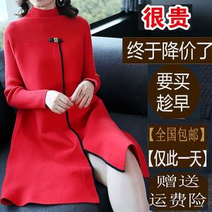 鄂尔多斯产2020春秋新款女装羊绒中长款针织衫显瘦毛衣打底连衣裙