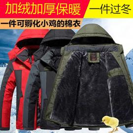 棉衣男冬季加厚加绒中长款棉服外套男士冲锋衣户外工作防寒棉袄男