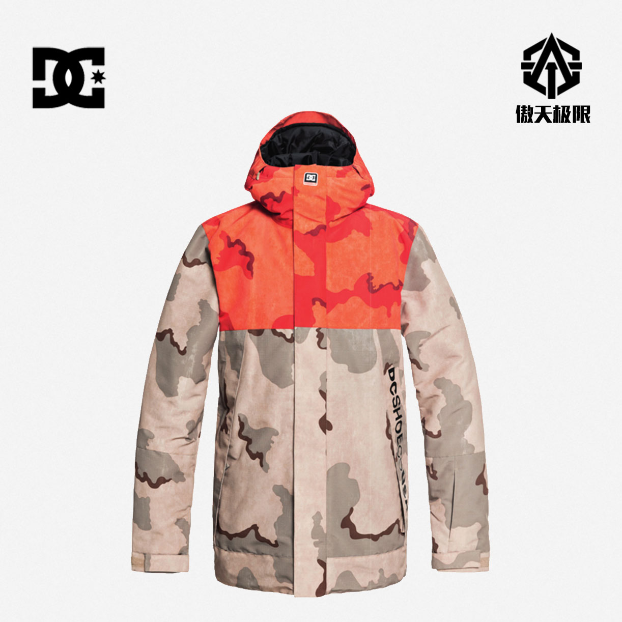 傲天极限 1819 DC  DEFY 男款 单板滑雪服 冲锋衣 保暖防风透气