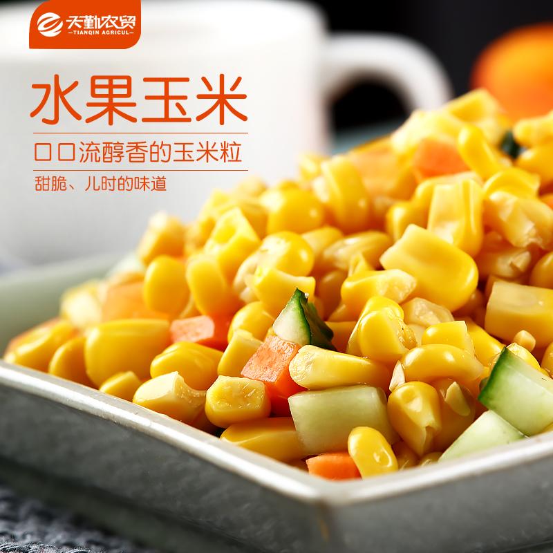【早餐】天勤网红即食粗粮熟零食新鲜水果甜嫩玉米粒10袋沙拉插条