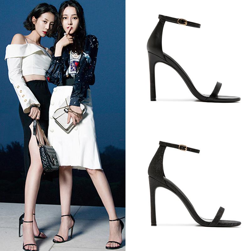 一字带凉鞋女仙女风2020新款夏季百搭小清新法式少女高跟鞋女细跟