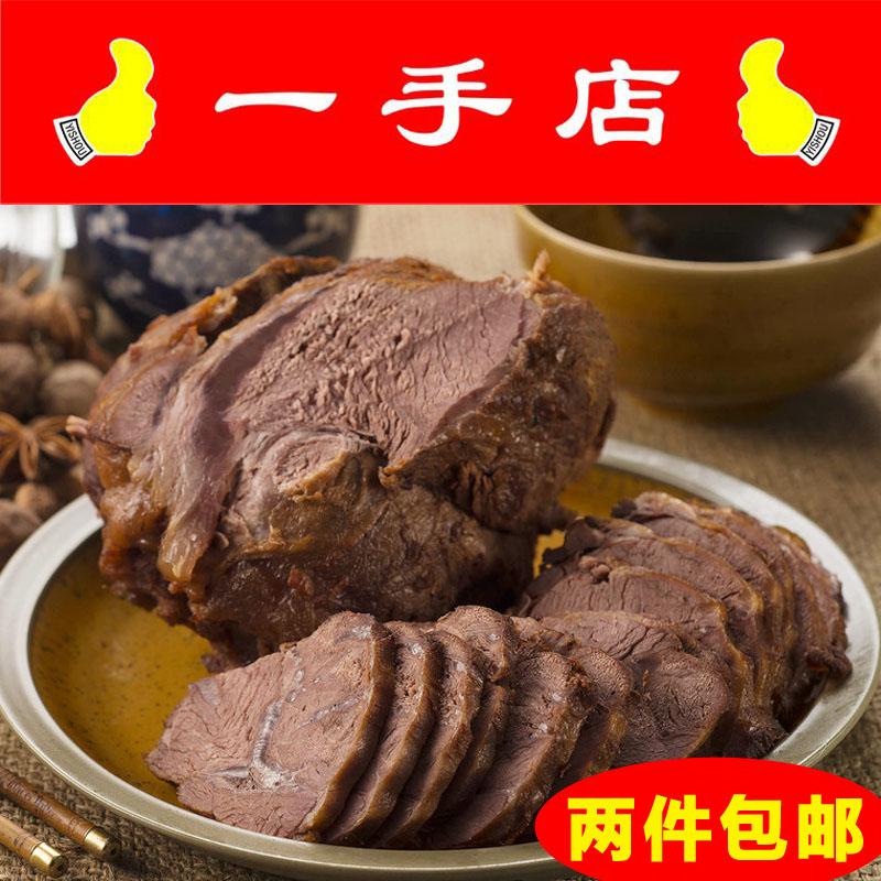 哈尔滨一手店熟食五香酱牛肉真空东北特色美食小吃凉拌熟食下酒菜