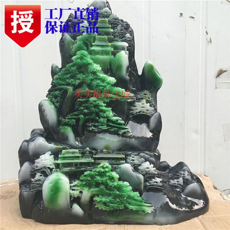 Хорошо один гора нефрит украшение природный зеленый один гора нефрит добро пожаловать бирюзовый модельывать нефрит оригинал камень родник ремесла статья украшение
