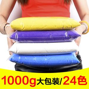 太空泥超轻大袋1000克大包装24粘土