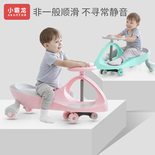 Children's Toy Roller Toy Roller 1-3 Years Old Boy Roller 2 Niu Niu Roller Boy Roller