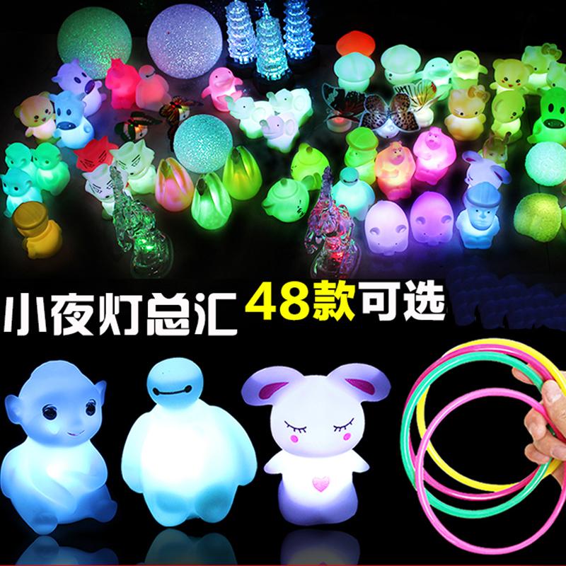 七彩小夜灯LED发光地摊套圈益智玩具卡通床头小夜灯玩具货源批发