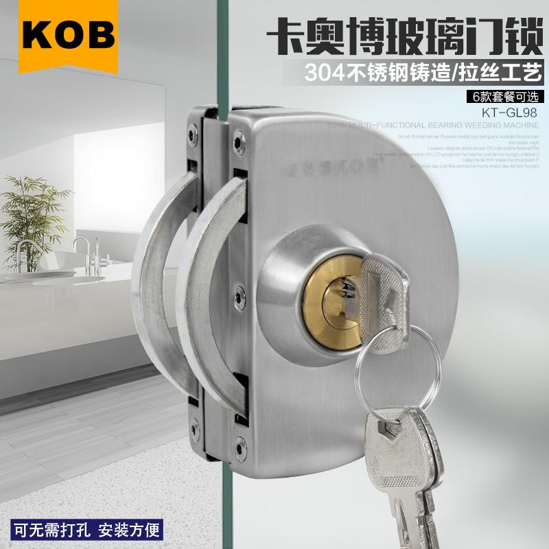 KOB перфорация стекло двери запереть 304 нержавеющей стали стекло запереть дверь скользящий они раздвижные двери стекло запереть