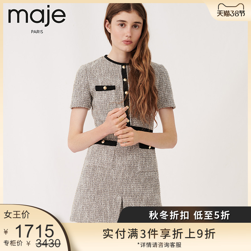 maje2020 autumn and winter new women's contrast color tweed waist dress MFPRO01436