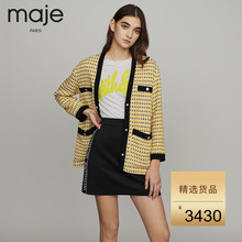 Maje2019 Spring and Summer New Women's Wear Small Fragrance Knitted cardigan coat E19VISIDORE