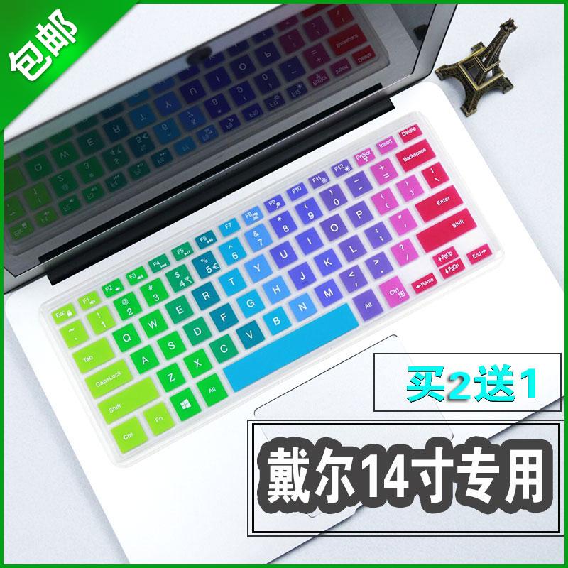 Dell戴尔14寸笔记本电脑键盘保护膜燃7000II成就5471灵越游匣7472