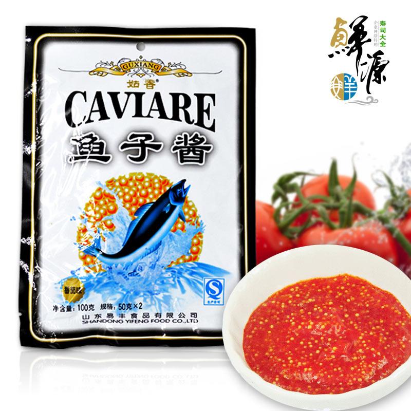 Дым тайвань гриб ладан помидор вкус икра соус суши фиолетовый блюдо пакет рис что еда суши материал причина материал еда лесоматериалы 100 грамм