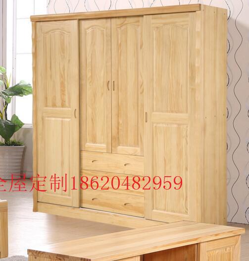 上海漳州香港广州松木家具定制全实木衣柜定制书柜榻榻米鞋柜定做