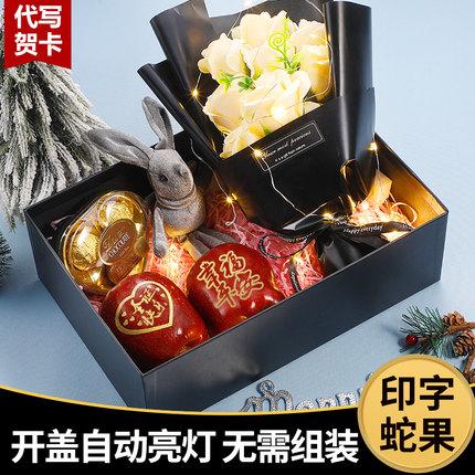 平安夜苹果礼盒圣诞节礼物围巾花束高档礼品创意送男生女生朋友小