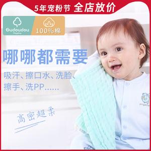 新生婴儿洗脸巾口水巾纯棉纱布手帕小方巾宝宝毛巾喂奶巾儿童手绢