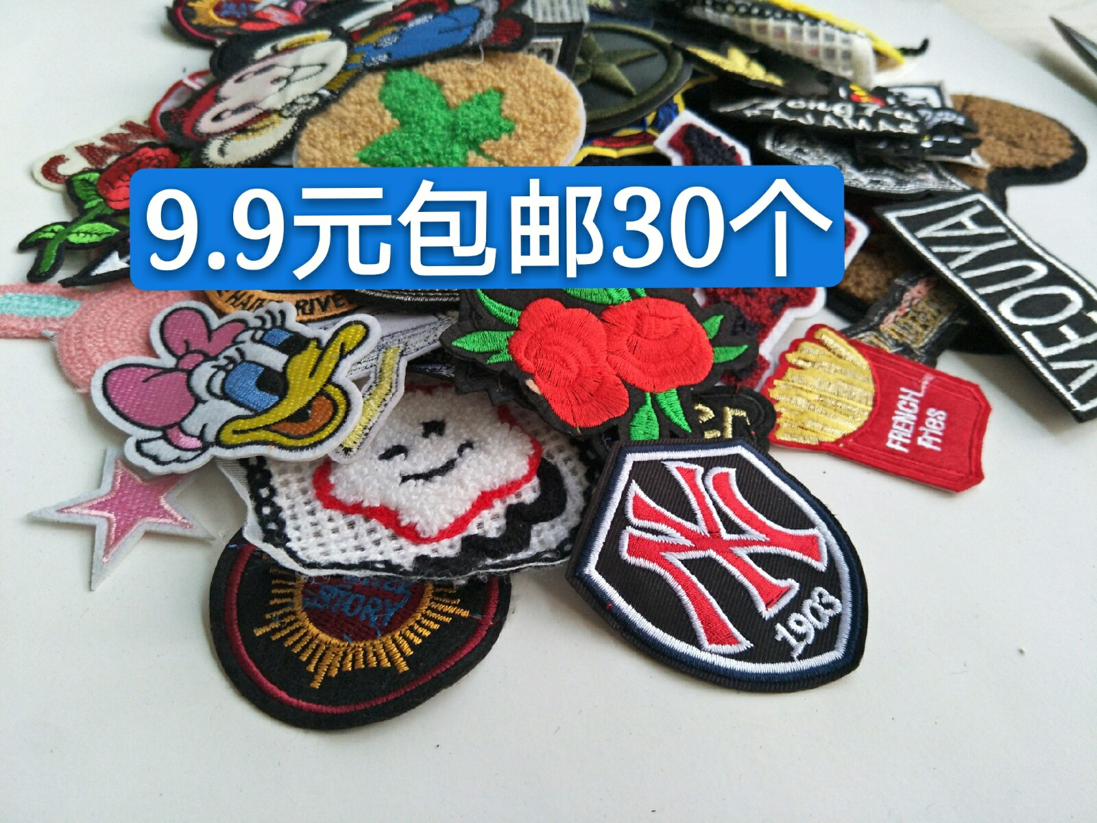 Free post: 30 pieces of random cloth with holes, patches, jeans, decorative stickers, non self adhesive