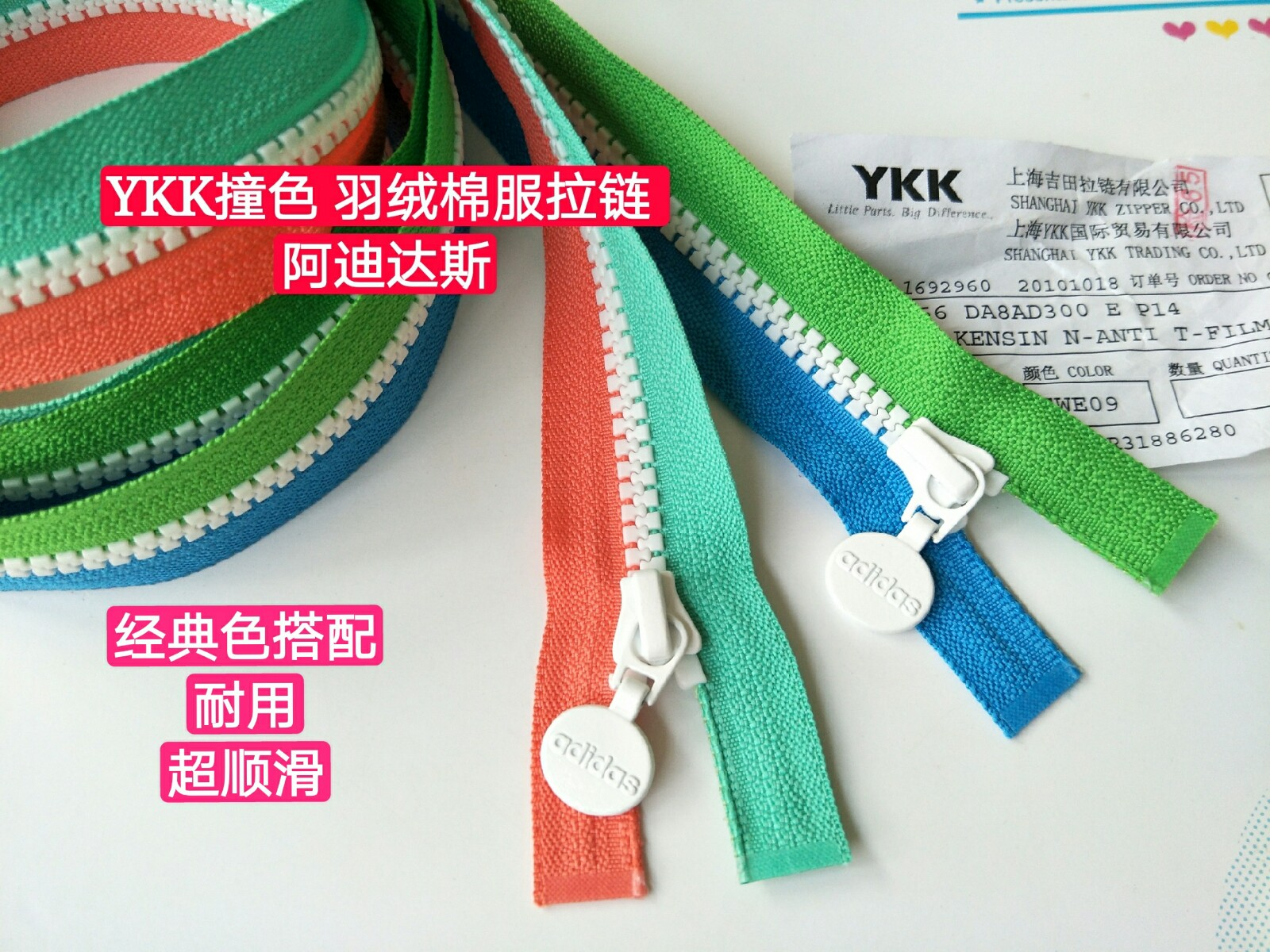 YKK color contrast long coat zipper two color down jacket zipper. The quality of zipper is excellent