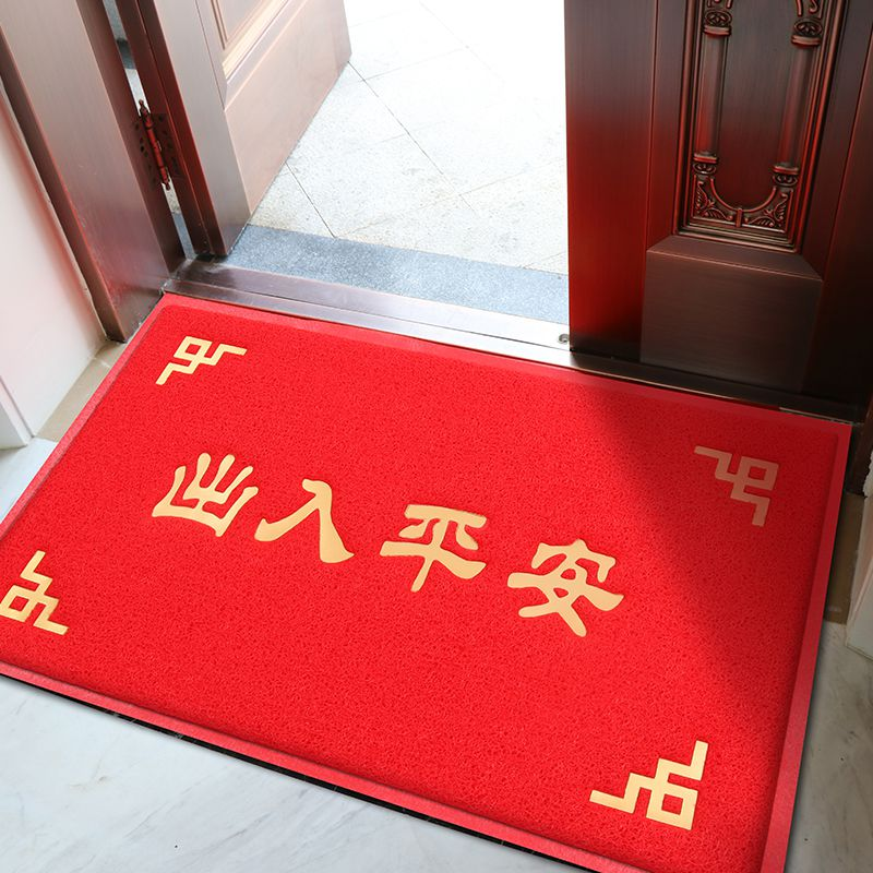 Welcome to the custom-made gate. The doormat is safely padded in and out of the door. Non slip household foot mat carpet