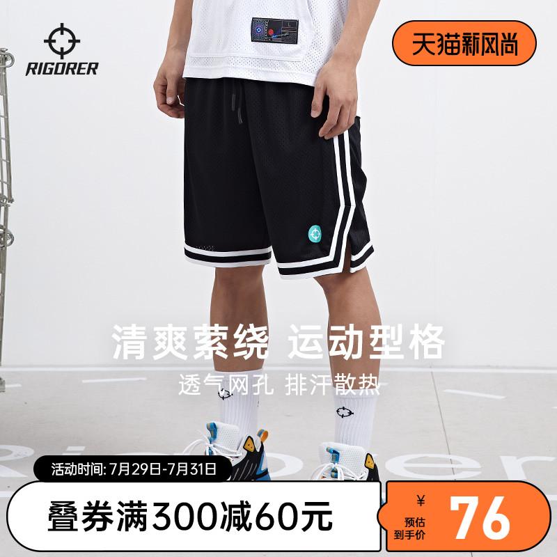 准者篮球裤男美式夏宽松大码短裤运动训练跑步健身休闲五分裤薄款