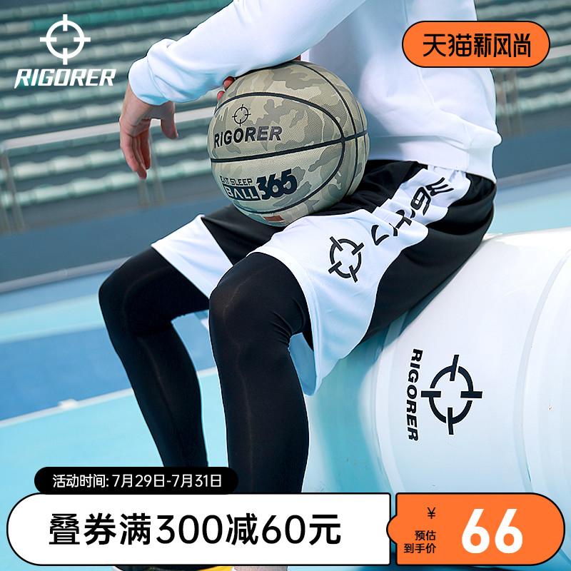 准者篮球裤运动裤夏季宽松美式裤子训练五分裤男中裤跑步速干短裤