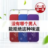 2盒 固体香水正品香膏持久淡香体清新全身留香小样大牌专用男女士
